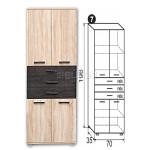 Next M szekrénysor 350 cm