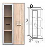 Next M szekrénysor 430 cm