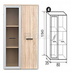 Next M szekrénysor 390 cm